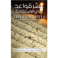 Ten principles on Al-Istiqaamah-0