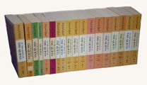 In the Shade of the Quran: Complete Set (18 Books)