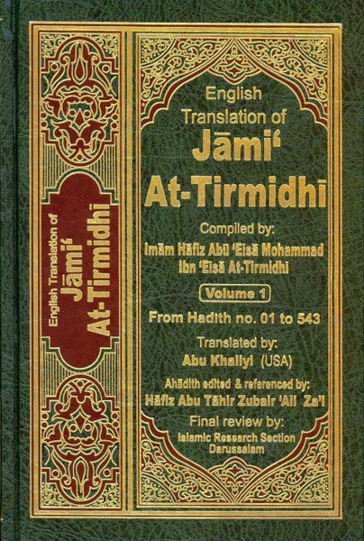 English Translation of Jami' At-Tirmidhi - 6 Volumes-0