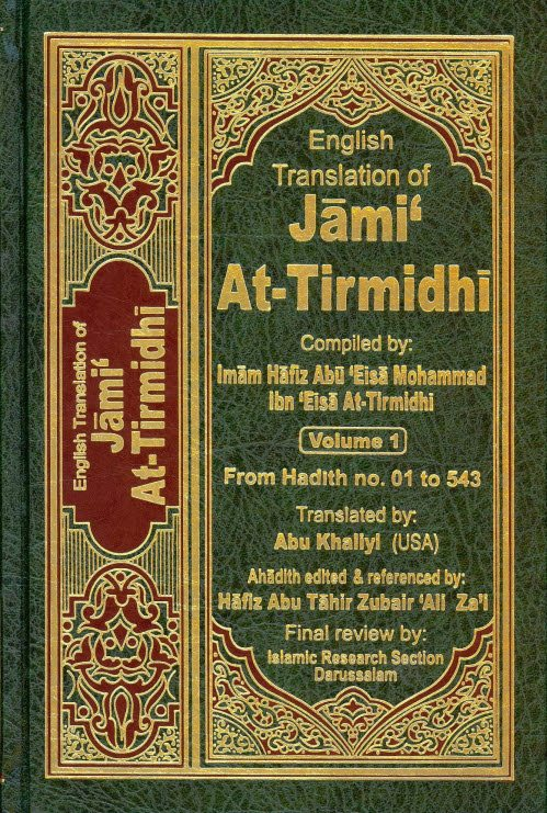 English Translation of Jami' At-Tirmidhi - 6 Volumes - Darussalam Islamic Bookshop Australia