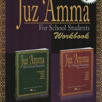 Juz 'Amma for School Students Workbook: Volume 2-0
