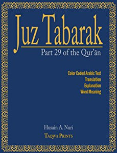 Juz Tabarak Part 29 of the Qur'an : Color Coded -0