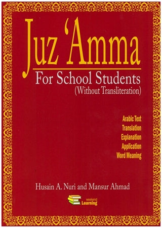 Juz 'Amma For School Students (Without Transliteration) -0