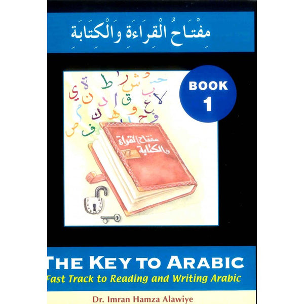 The Key to Arabic Book 1-0