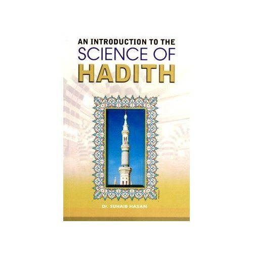 An Introduction to the Science of Hadith (Default)