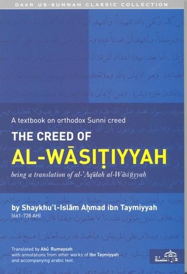 The Creed of Al-Wasitiyyah-0