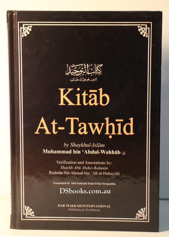 Kitab At Tawhid -0
