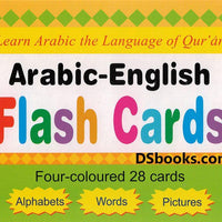 Arabic English flash cards Darussalam -0