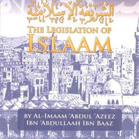 The Legislation of Islaam-0