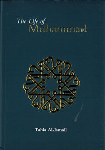 The Life Of Muhammad by Tahia Al-Ismail