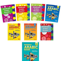 Madinah Arabic Reader 1 - 8 Goodword Set