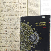 (Maqdis) Al-Quran Al Kareem Word by Word The Noble Quran Colour Coded Tajweed (A4 30.5.5cmx22cm) Black