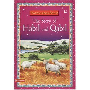 The Story of Habil and Qabil-0