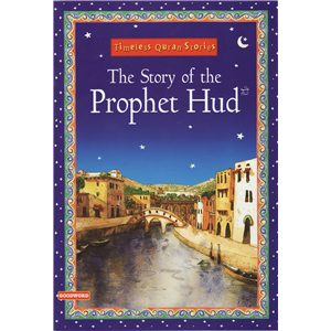 The Story Of The Prophet Hud-0