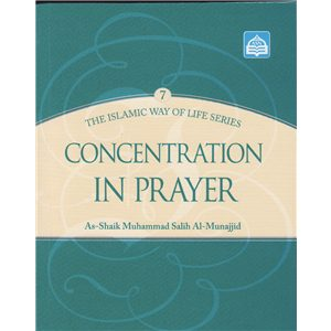 The Islamic Way Of Life Series- 7: Concentration In Prayer-0