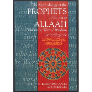 The Methodology of the Prophets in Calling to Allah -0