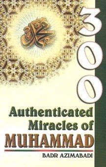 300 authenticated miracles of muhammad-0