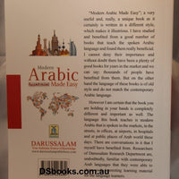 Modern Arabic Made Easy-2614