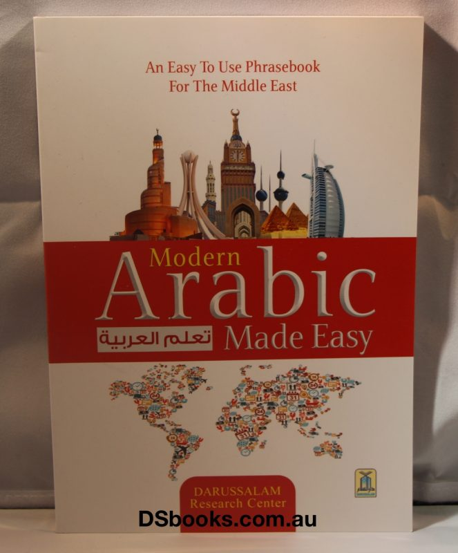 Modern Arabic Made Easy-0