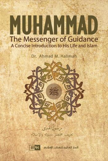 Muhammad: The Messenger of Guidance -0