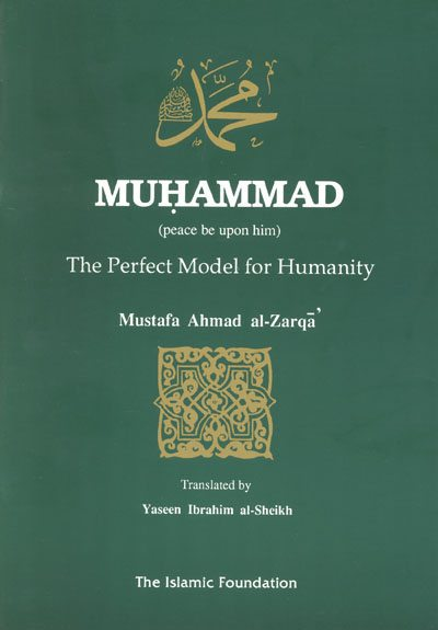 Muhammad The Perfect Model for Humanity-0