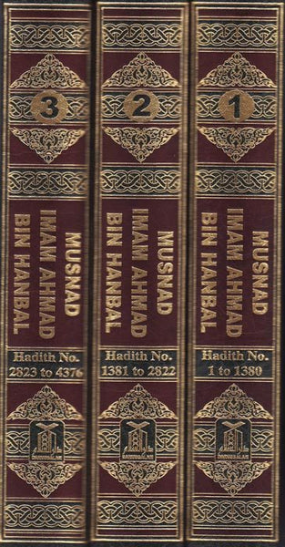 English Translation of Musnad Imam Ahmed Bin Hanbal 3 Vol-0