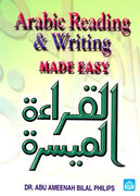 Arabic Reading & Writing Made Easy -0