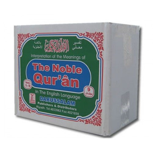 Noble Qur'an Arb/Eng (9 Vol. Set with Full Tafsir)-0