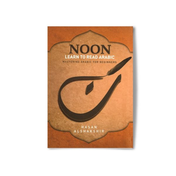 Noon Arabic Pack - ( Read & Write Book 4 Book Set)