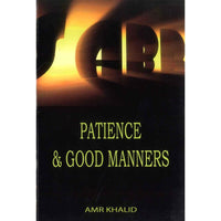Patience & Good Manners -1200