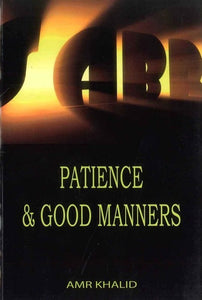 Patience & Good Manners -0