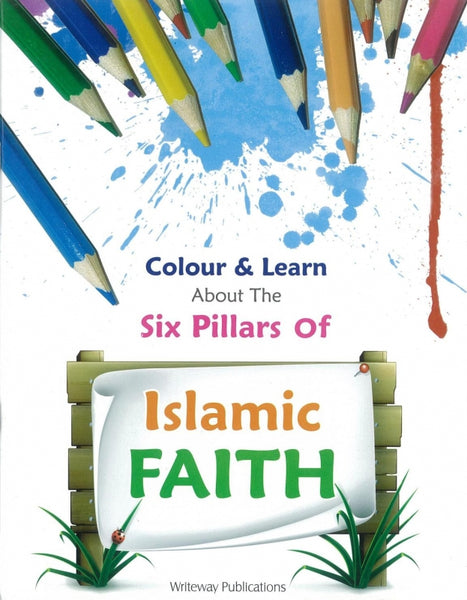 Colour & Learn About The Six Pillars of Islamic Faith (Default