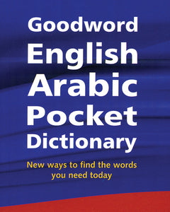 Goodword English - Arabic Dictionary