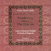 Pondering Over the Quran Vol 1 -0