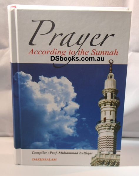 Prayer According to the Sunnah-0