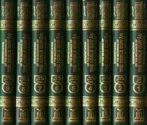 Noble Qur'an Arb/Eng (9 Vol. Set with Full Tafsir)-2163