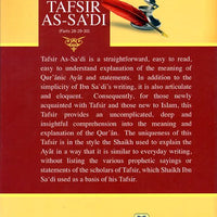 Tafsir As-Sadi (Parts 28-29-30) (Default)