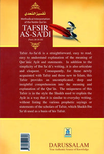 Tafsir As Sadi (Parts 28-29-30) - Darussalam Islamic Bookshop Australia