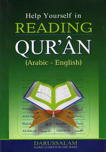 Help Yourself in Reading The Quran-0