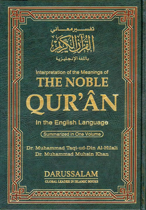 Noble Qur'an with Full Page Arabic/English (Large)-0