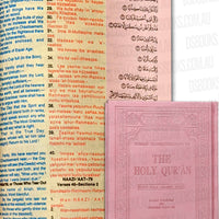 Qur'an English Translation and Transliteration Rainbow Pages - Dusty Pink