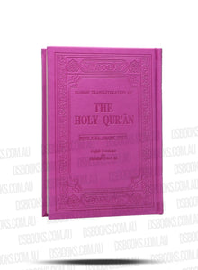 Qur'an English Translation and Transliteration Rainbow Pages - Pink