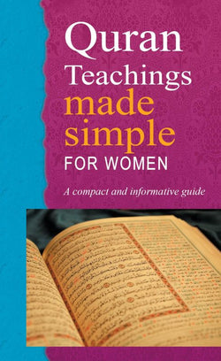 Quran Teaching Made Simple for Women (Default)