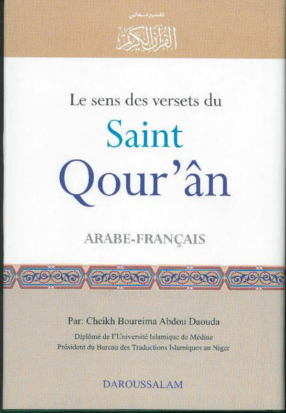French: Le sens des versets du Saint Qouran (Quran with Translation) -0