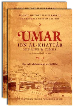 Umar Ibn Al-Khattab: His Life and Times (2 Vol. IIPH) -0