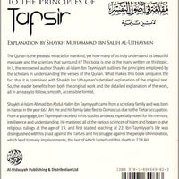 Introduction to The Principles of Tafsir back