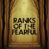 Ranks of the Fearful-2286
