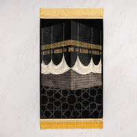"The ""New"" Kaaba Prayer Mat"