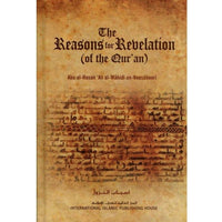 The Reasons for Revelation of the QURAN (Default)