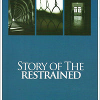 Story of the Restrained (Default)